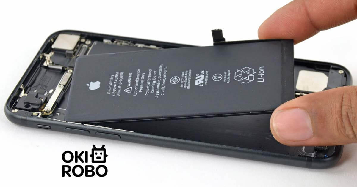 mah of your phone battery
